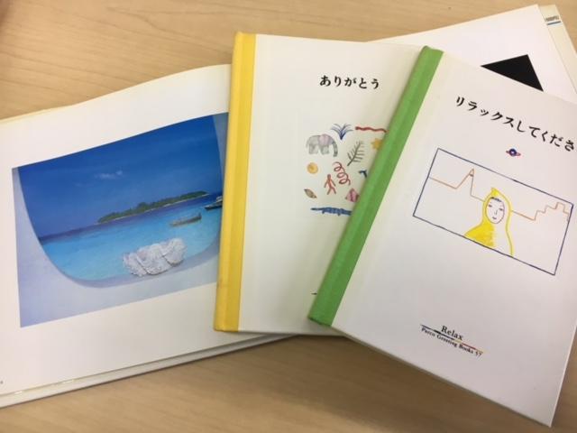 3つの本の表紙